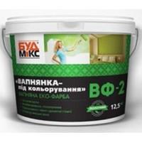 Фарба вапняна ВФ-2 БудМікс (під колірування), 6,5кг- Фарби внутрішні