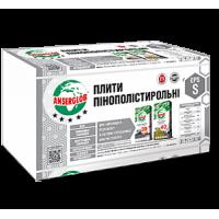Пінопласт Аnserglob EPS-30 М25 1000Х500Х100мм (9кг/м3), лист