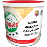 Фарба фасадна ANSERGLOB Gazobeton акрилова,  28кг