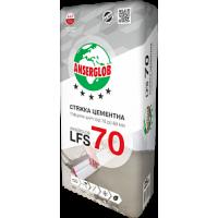 Стяжка цементна ANSERGLOB LFS 70  10-60мм, 25кг