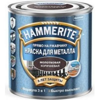 """Емаль Hammerite по металу """"молоткова"""", 0,75л"""