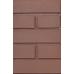 Суміш для клінкерної цегли ПСМ 085  (Світло коричнева), 25кг