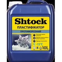 Пластифікатор протиморозний Shtock, 10л Пластифікатори