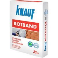 Штукатурка KNAUF «ROTBAND», 30кг - Штукатурка