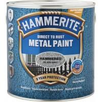 Емаль Hammerite по металу гладка, 2,5л