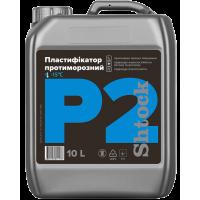 Пластифікатор протиморозний Shtock, 5л Пластифікатори