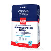 Шпаклівка Sniezka Acryl-Putz старт-фініш, 20кг