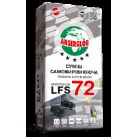 Суміш самовирівнююча ANSERGLOB LFS 72 (5-50мм), 25кг