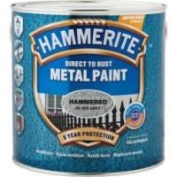 Емаль Hammerite по металу гладка, 0,75л
