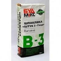 Шпаклівка  вапняна В3 БудМікс (Штук 3 Гладь), 15кг