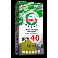 Клей армуючий для теплоізоляції ANSERGLOB BCХ 40, 25кг