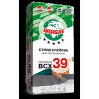 Клей для теплоізоляції ANSERGLOB BCХ 39, 25кг