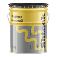 Праймер бітумно-каучуковий Shtock, 20л